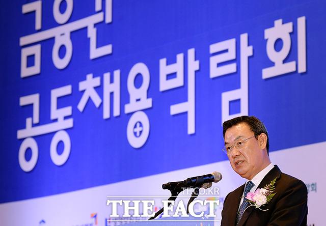 개회사하는 김태영 은행연합회장