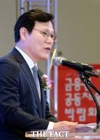 [TF포토] '금융권 공동채용박람회' 축사하는 최종구 위원장