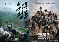 [TF프리즘] 역사 속 잊힌 그들의 이야기 '장사리' '봉오동 전투'