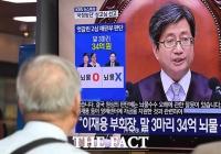 [TF포토] 국정농단 최종심 선고에 쏠린 시민들의 관심