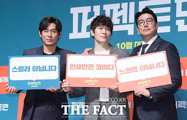 설경구와 용수 감독, 조진웅(왼쪽부터)