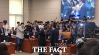 [TF현장] '조국 청문회' 법사위 결렬… '고성·설전' 난무