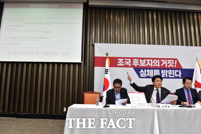 사모펀드 관련 의혹 꼬집는 장제원 의원