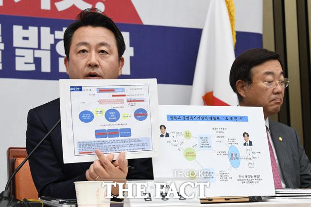 김용남 전 의원의 발언