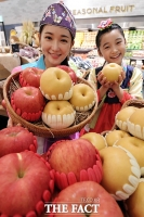 [TF포토] 신세계백화점, 추석맞이 당도 높은 '대과(大果)' 판매