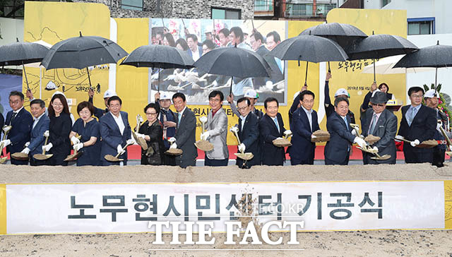노무현시민센터의 기공식이 4일 오후 서울 종로구 원서동 노무현시민센터 건립부지에서 열린 가운데 유시민 노무현재단 이사장(가운데)과 진영 행정안전부 장관, 이해찬 더불어민주당 대표를 비롯한 참석자들이 모래를 뜨고 있다. /김세정 기자
