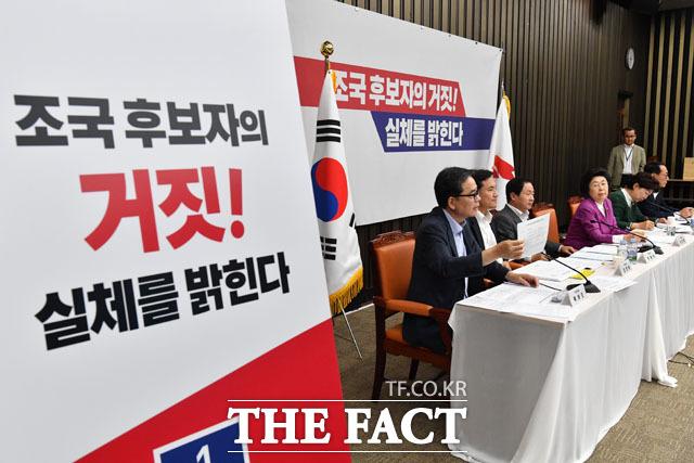 지난 3일 자유한국당 의원들이 국회에서 열린 조국 후보자의 거짓! 실체를 밝힌다 언론간담회에서 발언하던 당시. /남윤호 기자