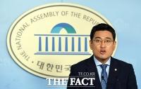 [TF포토] 바른미래당, 조국 인사청문회 논의 중단...'특검 추진할 것'