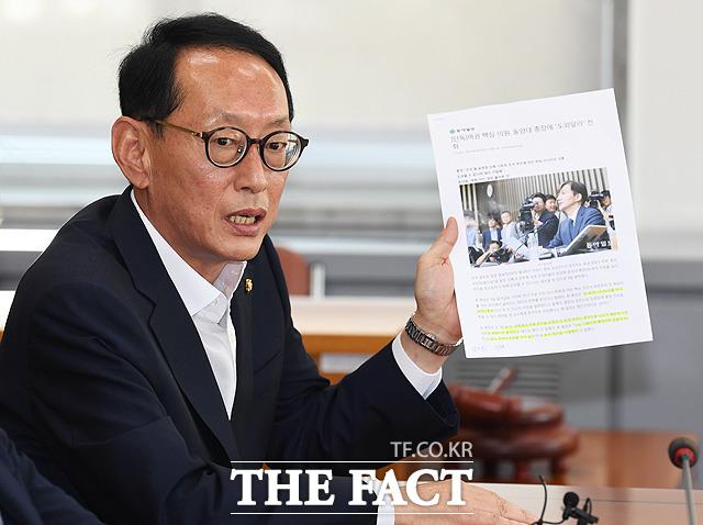 자유한국당 간사인 김도읍 의원이 최성해 동양대 총장의 증인 채택을 강력히 요구하고 있다. /배정한 기자