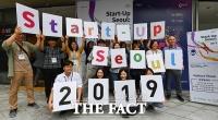 [TF포토] '창업하기 좋은 도시 서울 만들어요!'...Start-Up Seoul 2019 개최