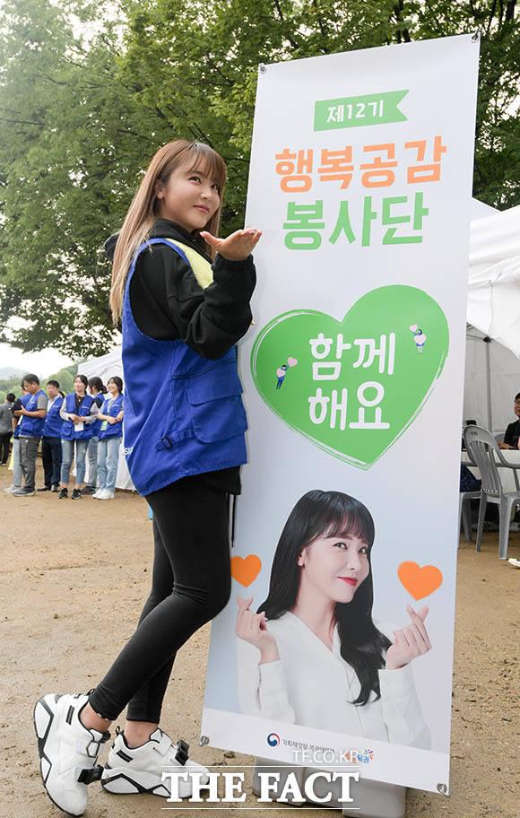 추석을 앞두고 제12회 행복공감봉사단 봉사활동에 참석한 밧데리 여신 홍진영