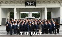 [TF포토] '조국 임명 반대한다!'...'총력 투쟁' 앞두고 현충원 찾은 자유한국당