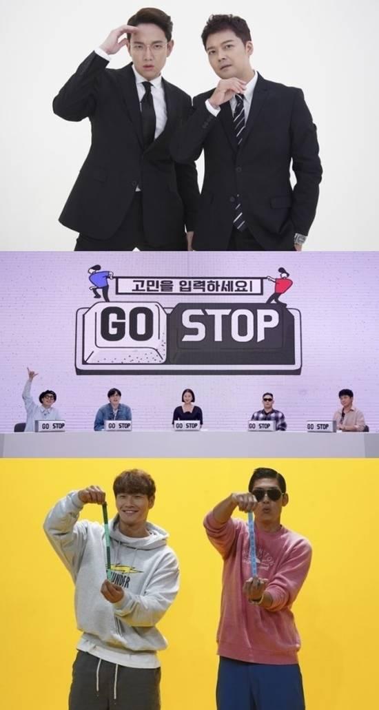 JTBC는 종편에서 가장 많은 특집 프로그램을 준비해 기대를 모은다. /JTBC 제공