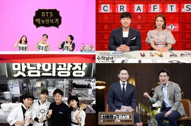 SBS 대세 아이돌 방탄소년단과 대세 방송인 백종원으로 추석 특집을 꾸몄다. /SBS 제공