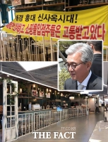 '갈 길 바쁜' 애경 채형석, AK&홍대 쇼핑몰 신성장동력 맞나?