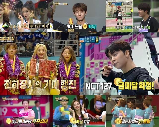 지난 12, 13, 14일 방송된 MBC 2019 추석특집 아이돌스타 선수권대회(이하 아육대)는 인기 종목과 신설 종목 그리고 전통과 현대를 오갔다. /MBC 제공