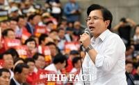 [TF포토] 추석 연휴 마지막... 다시 거리로 나선 자유한국당