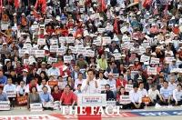 [TF포토] '조국 사퇴' 외치는 추석 민심 국민보고대회