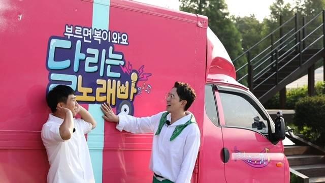추석 파일럿 중 KBS2 달리는 노래방이 가장 높은 시청률을 기록했다. /KBS 제공