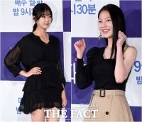 [TF사진관] 고원희-공승연, '같은 블랙, 다른 느낌'