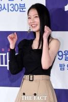 [TF포토] 공승연, '시선 사로잡는 오프숄더에 미모는 덤'