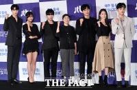 [TF포토] '꽃청춘들의 성장기'…'조선혼담공작소 꽃파당'
