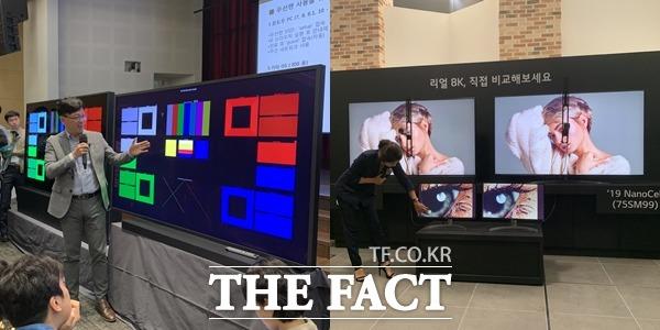 17일 삼성전자(왼쪽)와 LG전자가 8K TV 기술설명회를 개최하고 있다. /최수진 기자