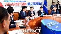 [TF포토] 민주당, 아프리카돼지열병 대응 긴급대책회의