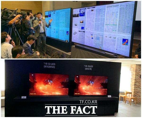 17일 오전과 오후 각각 열린 LG전자와 삼성전자의 8K 설명회에서는 양사 제품이 나란히 전시되는 진풍경이 펼쳐졌다. /최수진 기자