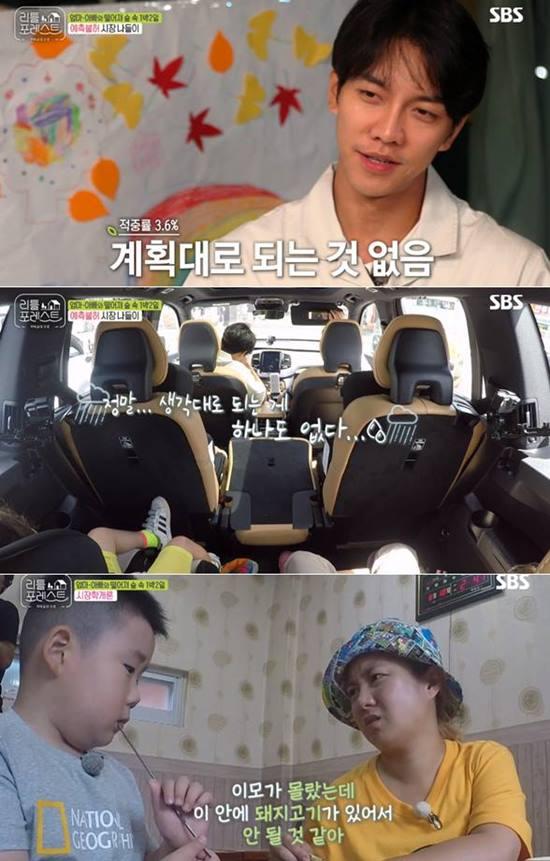 이 프로그램에는 이서진, 이승기, 박나래, 정소민이 출연한다. /SBS 리틀 포레스트 캡처