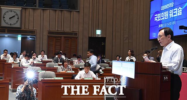 이해찬 민주당 대표는 총선 승리와 입법 과제 처리에 노력해줄 것을 당부했다. /이새롬 기자