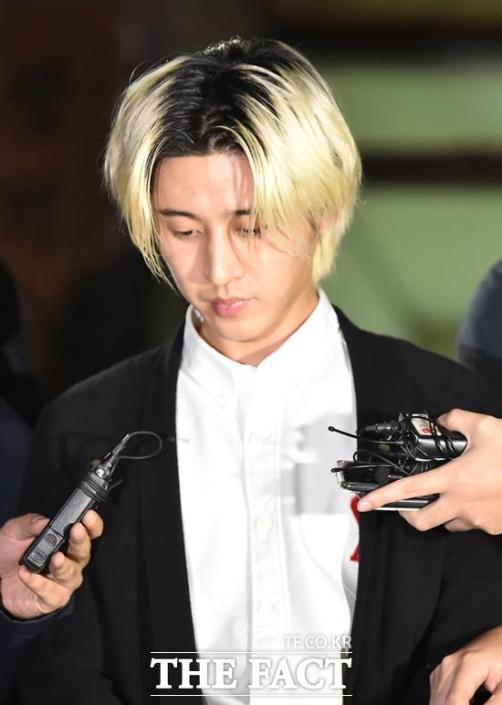 그룹 아이콘 출신 멤버 비아이가 마약 혐의를 일부 인정했다. /수원=뉴시스