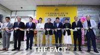 [TF포토] '대한민국 국회 9·19 평양공동선언 1주년 기념, 거장 선우영' 전시회