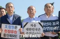 [TF확대경] '5선' 이주영·심재철도 삭발… 불붙은 '릴레이 삭발'