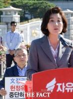 [TF포토] 청와대 앞 연석회의…'나경원 바라보는 황교안'