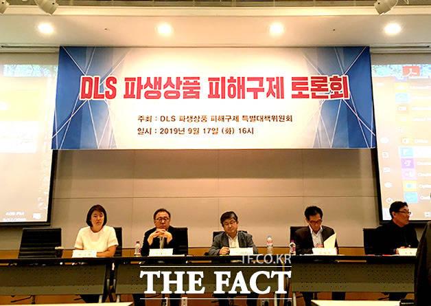 [조연행의 소비자시대] 국회·정부 무능이 DLF 소비자피해 키웠..