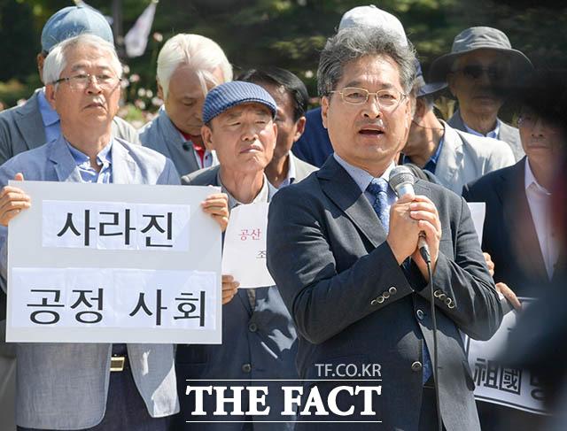 발언하는 경북대학교 서정해 교수