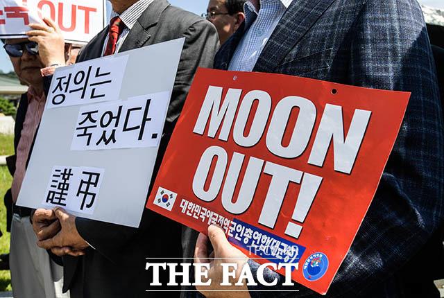 사회정의를 바라는 전국교수모임(정교모)이 19일 오전 서울 종로구 청와대 분수대 앞에서 조국 법무부 장관 사퇴 촉구 기자회견을 연 가운데 참가자들이 정의는 죽었다와 MOON OUT이라는 문구가 적힌 피켓을 들고 있다. /김세정 기자
