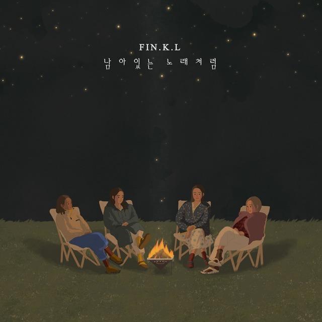 그룹 핑클이 신곡을 통해 기다려준 팬들에게 고마운 마음을 전할 예정이다. /에프이 스토어 제공