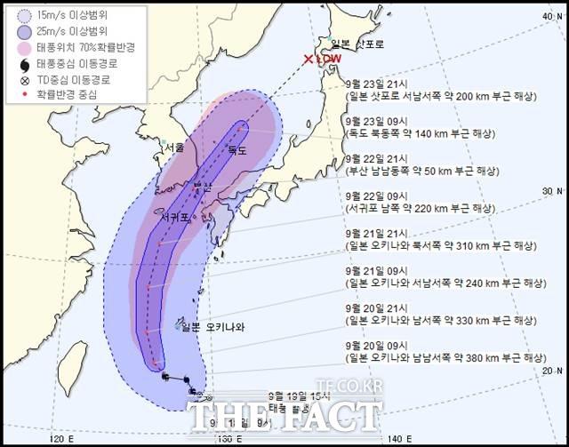 제17호 태풍 타파의 이동 경로/기상청 제공