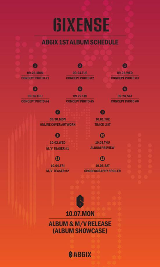 AB6IX가 오는 10월 7일 발표하는 첫 정규앨범의 티저 콘텐츠 공개 일정을 공개했다. /브랜뉴뮤직