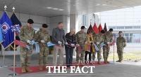 [TF포토] '평택 미군기지로 이전한 브라이언 D. 올굿 육군 병원'