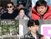 [업앤다운] 김태희·비 둘째 득녀부터 방탄소년단 정국 열애설까지