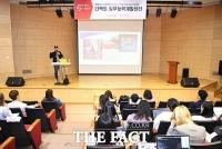 [TF포토] '더팩트 실무능력개발센터'에서 특강 듣는 취준생들!