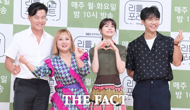 SBS는 월화극 잠정 중단 후 예능을 편성했지만 리틀 포레스트가 혹평을 받고 있다. /김세정 기자