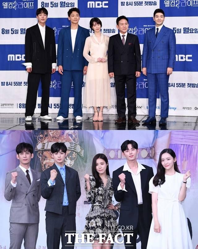 MBC 웰컴2라이프(위)와 신입사관 구해령이 저조한 시청률을 기록하고 있다. /더팩트DB