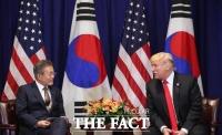 [한미 정상회담] 트럼프