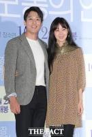 [TF포토] '16년 만에 재회'…김래원-공효진, '꿀케미' 기대하세요!