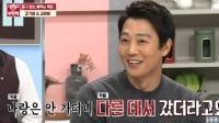 '냉부해' 김래원, 조인성에게 서운함 토로?