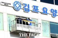 [TF포토] 김포 요양병원 화재…참혹한 사고 흔적